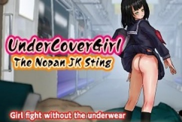Undercover Girl: The Nopan JK Sting [Action][English]