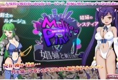 Mellow Pink ~The Prostitute and the Swordswoman and the Men~[RPG][English]