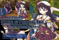 Ordeal of Princess Eris [RPG][English]