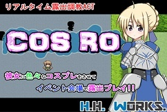 Cos Ro 1.11 Fixed [RPG][English]