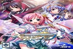 Yumina the Ethereal / Kikouyoku Senki Tenkuu no Yumina [ADV][English]