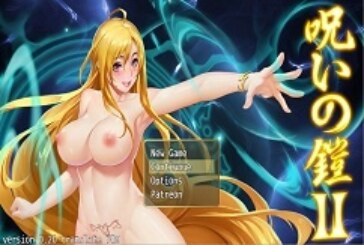 Cursed Armor II – New Version 1.40 [ADV][English]