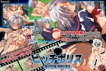 Bitch Police [RPG][English]