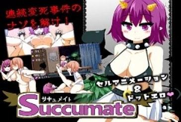 Succumate [Simulation][Japanese]