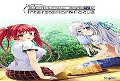 Miagete Goran, Yozora no Hoshi o: Interstellar Focus [ADV][Japanese]