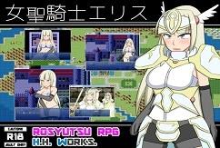 Holy Lady Knight Elis [RPG][English]