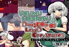 Youmu Konpaku & Dungeon of Lewd Creatures [ACT][English]