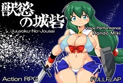 Juuyoku no Jousai, the Fortress of Carnal Lust [RPG/ACT][English]