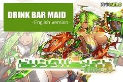 Drink Bar Maid [RPG][English]