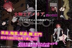 Knightess Amelia and the Dark Organization v1.01 [RPG][English]