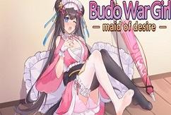 Budo War Girl: The maid of desire [SLG][English]