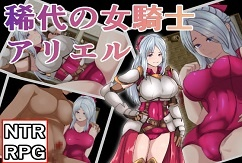 Peerless Warrior Ariel [RPG][English]