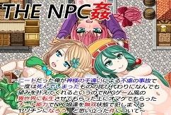The NPC sex a NEET v1.6 [RPG][English]
