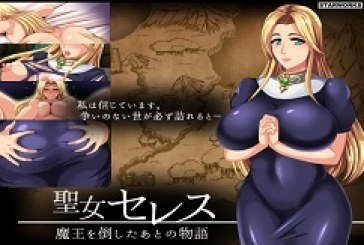 Saint Ceres-The Story After Defeating the Demon King [RPG][English]