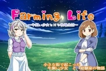 Farming Life [RPG][English]