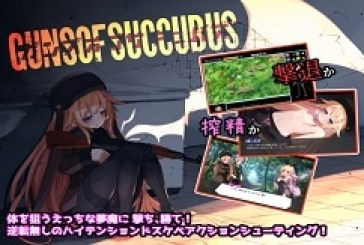 Guns of Succubus [ACT][Japanese]
