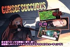 Guns of Succubus [ACT][Japanese]