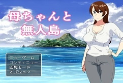 Stranded on an Island With Mommy [RPG][English]