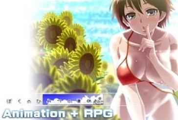 My Secret Summer Vacation 2.0 [RPG][English]