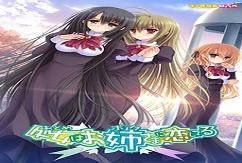 Otome wa Boku ni Koishiteru [ADV][English]
