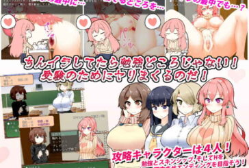 Housemaid Ladies Disturb My Study![RPG][English]