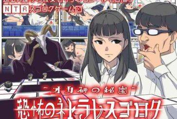 Okaken no Hihou Kyoufu no NTR Sugoroku[RPG][English]