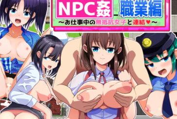 NPC Sex Fucking girls at work [RPG][English]