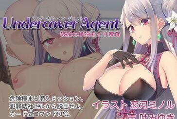 Undercover Agent - Solo Sting Operation[ADV][English]