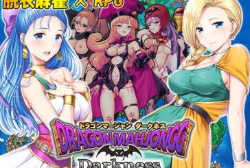 Dragon Mahjongg Darkness[RPG][Japanese]