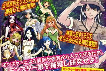 Torture picture book for monster girls only[RPG][Japanese]