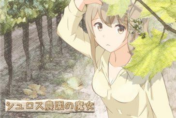 Schloss Farm Witch[RPG][Japanese]