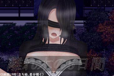 5 days off tree[RPG][Japanese]