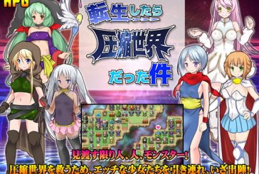 Reincarnated in a Compressed World[RPG][Japanese]