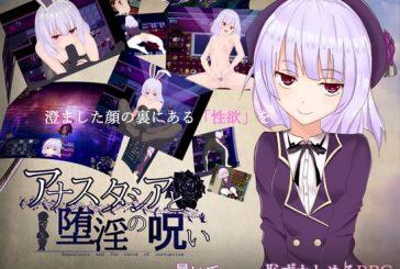 Anastasia and the Lewd Curse[RPG][Japanese]
