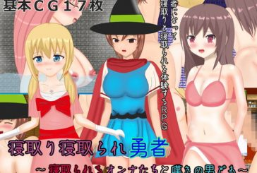 Cuckold Heroes-Cuckold Women and Lamenting Men-[RPG][Japanese]