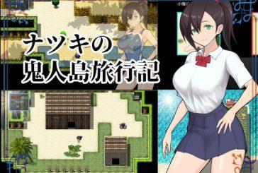 Natsuki's Demon Island Travel Report[RPG][Japanese]