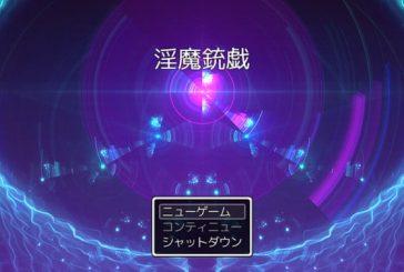 Incubus Gun[RPG][Japanese]