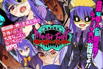Monster Fight[RPG][Japanese]