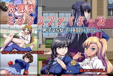 Afterschool Mix Fighters Boy VS Girl Battle[RPG][Japanese]