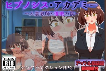 Hipgnosis Academy-Married Teacher and Hypnosis Trap-[RPG][Japanese]
