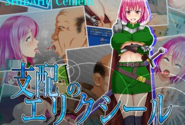 The Elixir of Domination[RPG][Japanese]