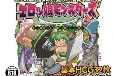 Erokko Monsters[RPG][Japanese]