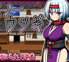 Kunoichi Uzuki[RPG][Japanese]