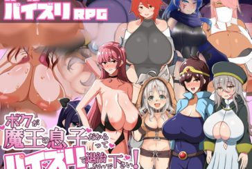 The Demon Lord's Son Faces Titjob Extermination![RPG][Japanese]