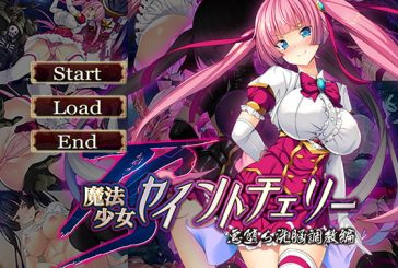 TS Magical Girl Saint Cherry VN[ADV][Japanese]